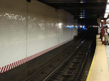 essex st station