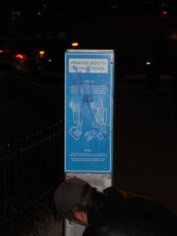 prayer kiosk