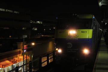 diesel locomotion