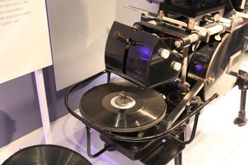 old old skewl vinyl